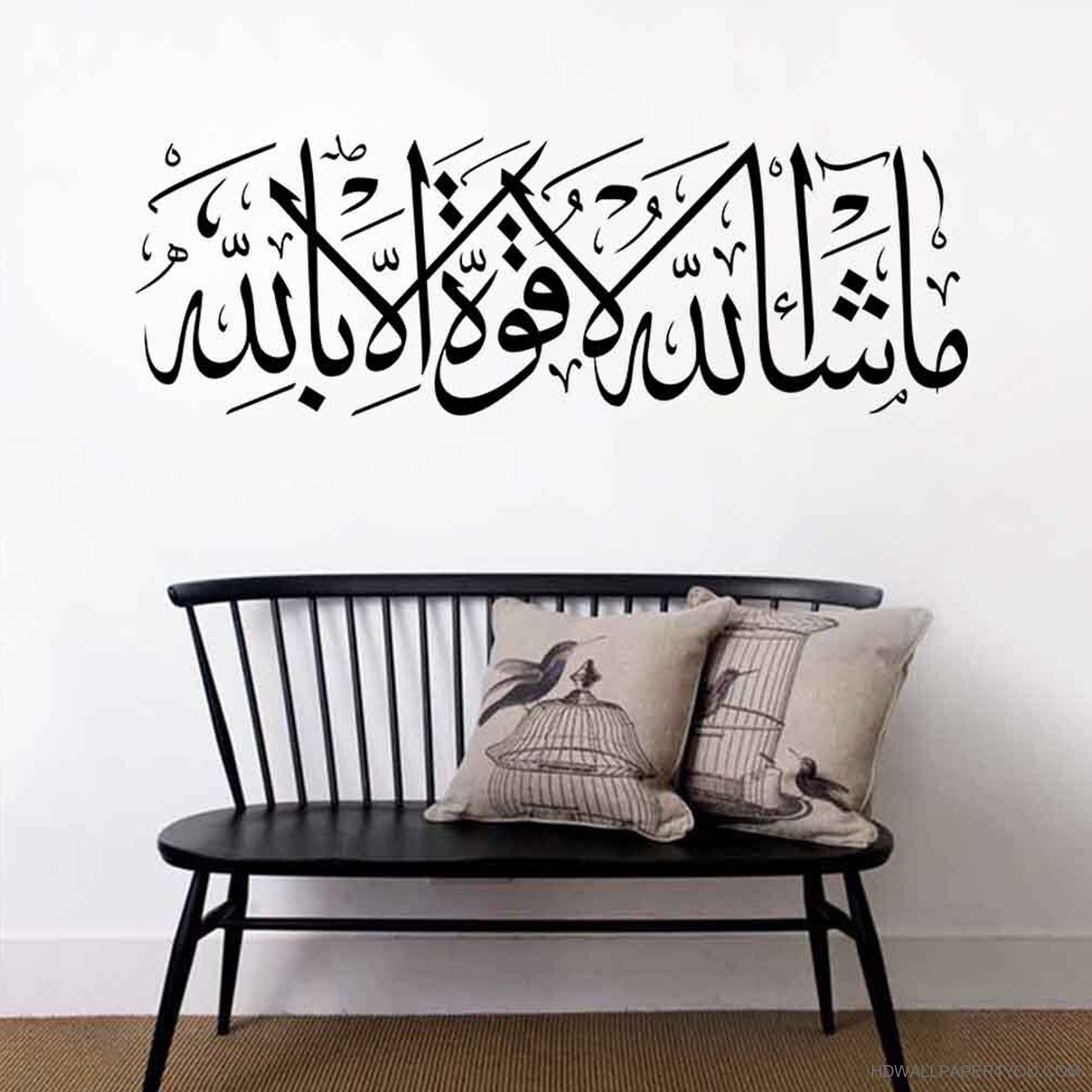 خلفيات شاشة دينية ماشاء الله لاقوة الا بالله Islamic Wallpapers صور خلفيات عالية الدقة Hd Wallpapers