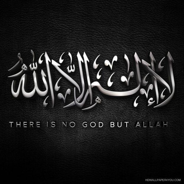 صور عرض دينية لا اله الا الله محمد رسول الله Islamic Wallpapers