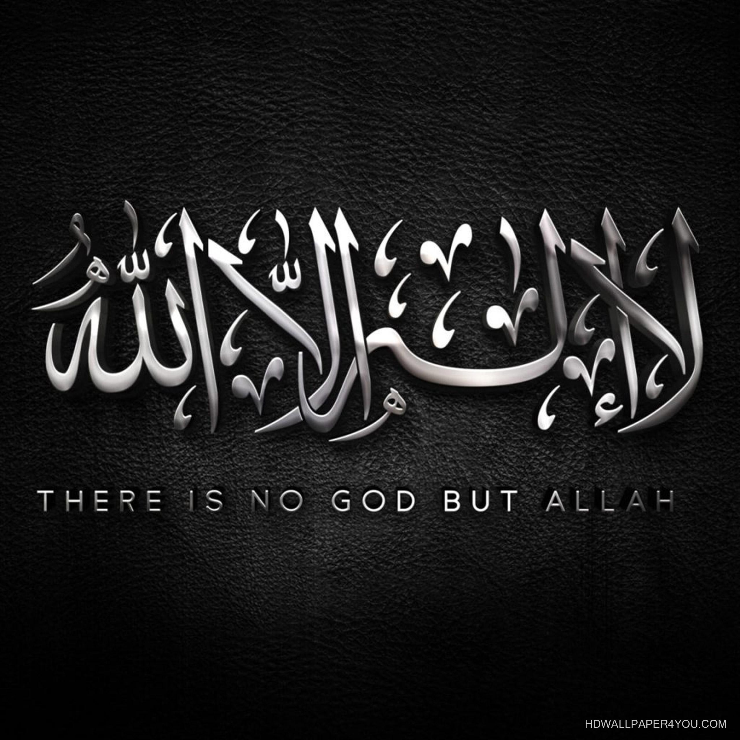 صور عرض دينية لا اله الا الله محمد رسول الله Islamic Wallpapers صور خلفيات عالية الدقة Hd Wallpapers