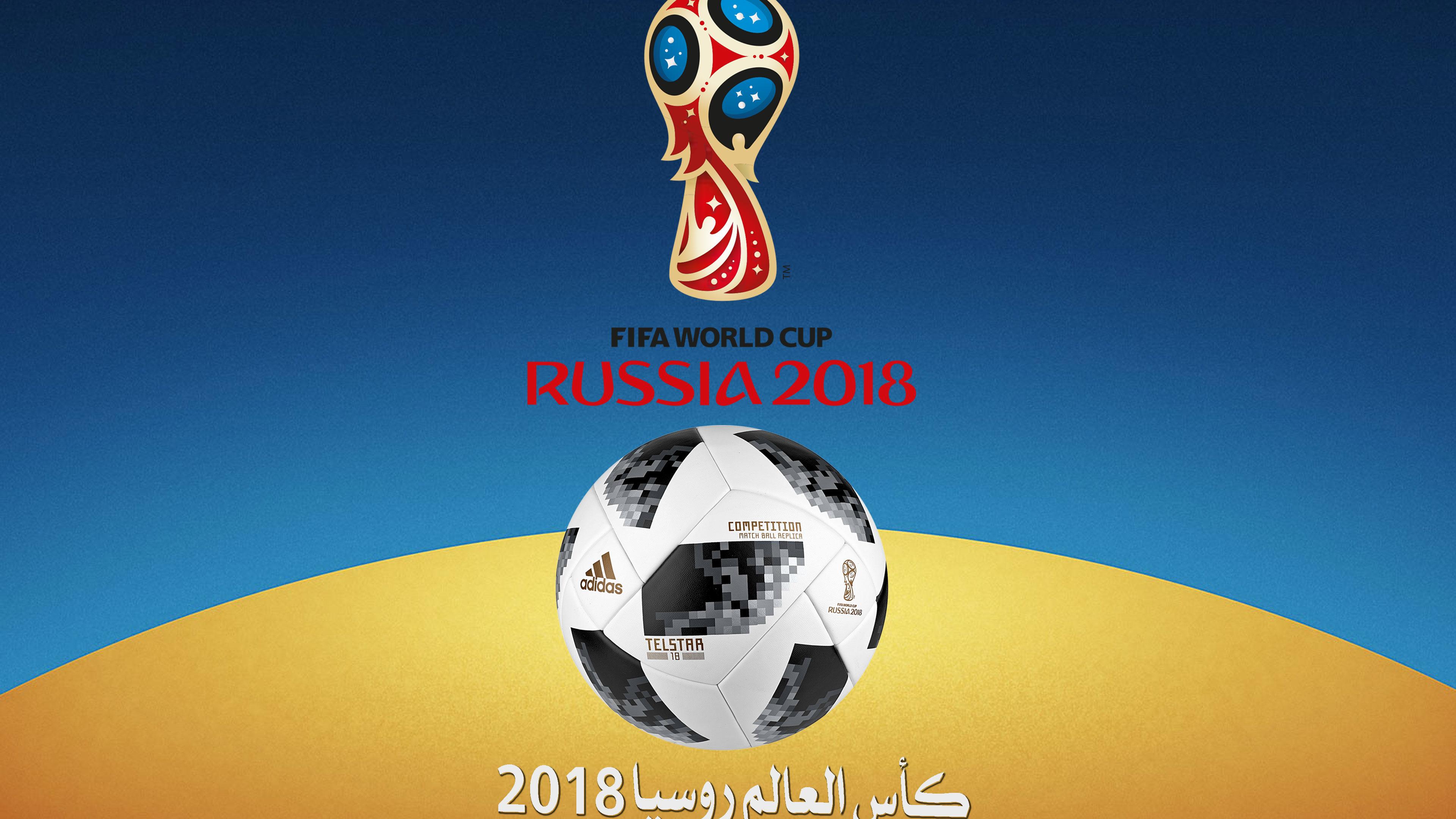 خلفيات كرة كأس العالم 2018-خلفيات فور يو