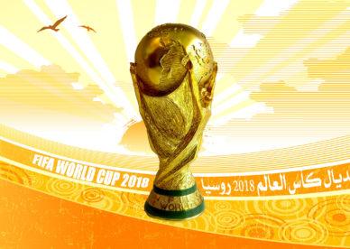 خلفيات مونديال كأس العالم 2018-خلفيات فور يو