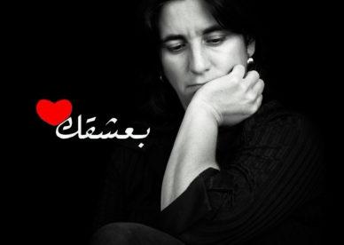 أجمل الصور الحزينة مع عبارات عن الحب الحزين-خلفيات فور يو