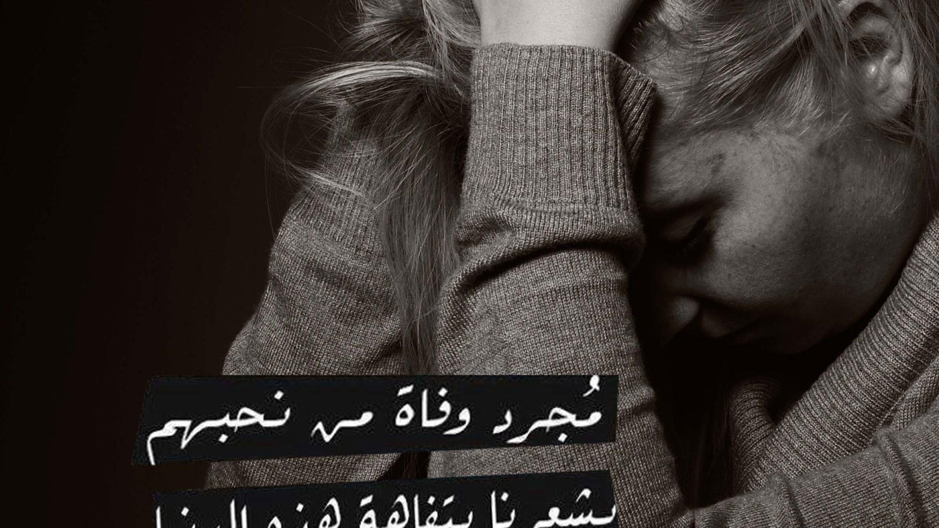 خلفيات حزينة عن الموت الفراق والرحيل -خلفيات فور يو